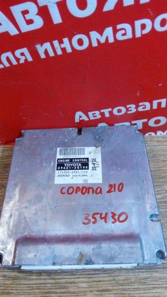Блок управления efi Toyota Corona Premio ST210 3S-FSE 1999.03 89661-2G190