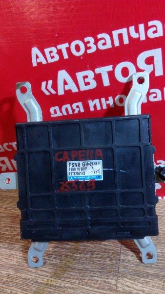 Блок управления efi Mazda Capella GFEP FS-ZE 1997.10 FSN818881F, E2T87591H2