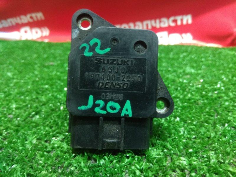 Расходомер воздушный Suzuki Escudo TD54W J20A 2006.04 197400-2230 5конт
