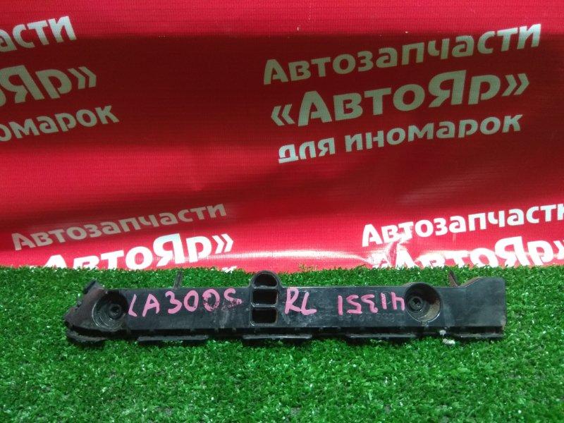 Кронштейн бампера Toyota Pixis LA300A задний левый 52156-B2280