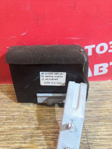Блок управления замками Subaru Forester SF5 EJ20 2000.05 88035-FC070