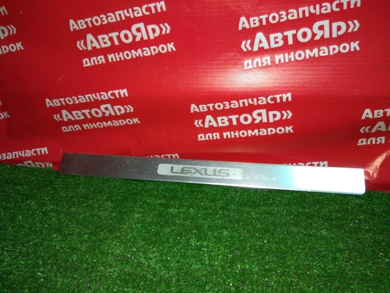 Накладка пластиковая в салон Lexus Gs350 GRS191 2GR-FSE 2006.05 передняя правая Накладка на порог