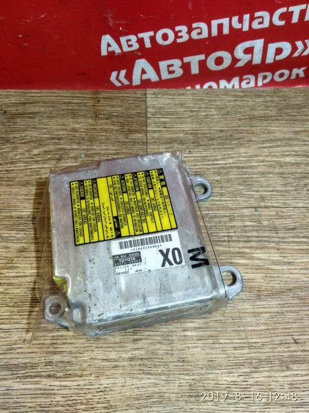 Блок управления airbag Lexus Gs350 GRS191 2GR-FSE 2006.05 89170-30500 / 152300-8602