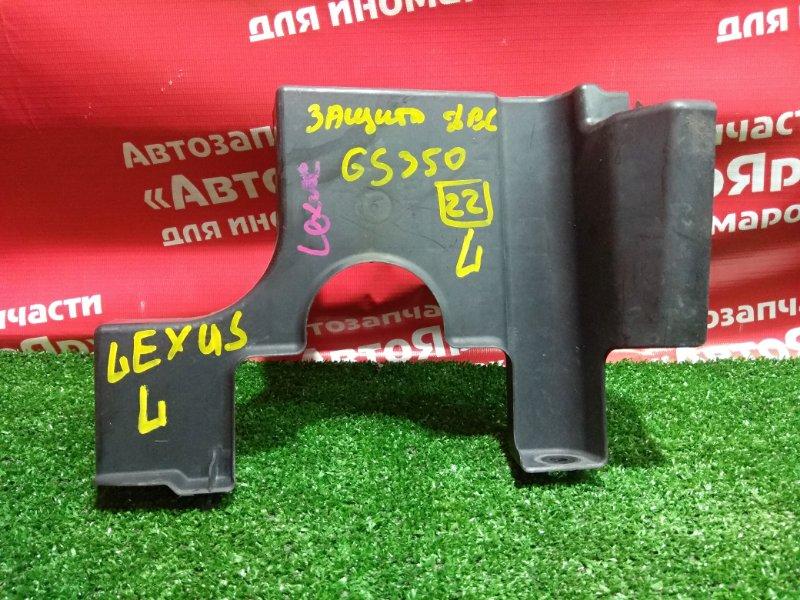 Защита двигателя Lexus Gs350 GRS191 2GR-FSE 2006.05 левая 51444-30170