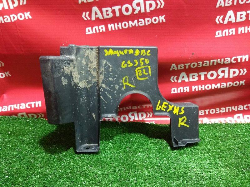 Защита двигателя Lexus Gs350 GRS191 2GR-FSE 2006.05 правая 51443-30140