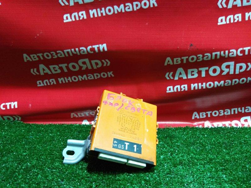 Блок управления освещением Lexus Gs350 GRS191 2GR-FSE 2006.05 89940-30060 / 031900-0450