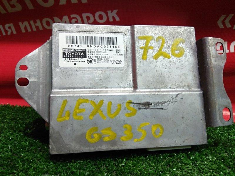 Блок управления Lexus Gs350 GRS191 2GR-FSE 2006.05 86741-30011 / Transceiver, Telematics