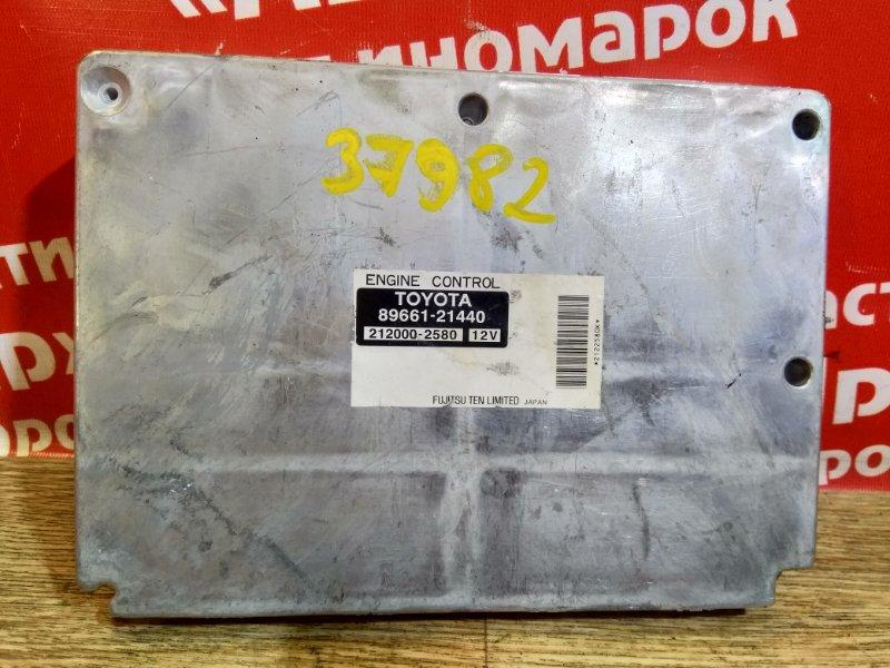 Блок управления efi Toyota Caldina ZZT241W 1AZ-FSE 2004 89661-21440