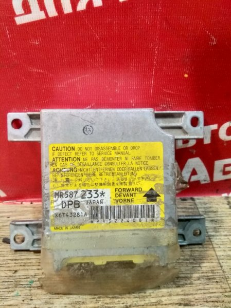 Блок управления airbag Mitsubishi Dion CR9W 4G63 MR587233