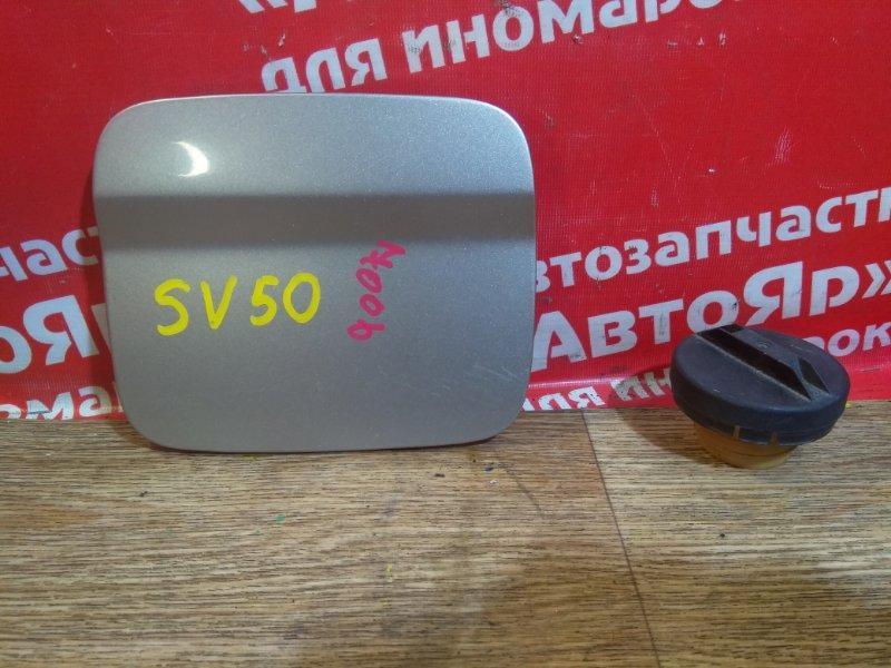 Лючок топливного бака Toyota Vista SV50 3S-FE с крышкой, серебро