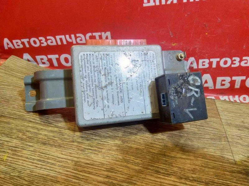 Блок управления abs Honda Cr-V RD1 В20В 39790-S10-0031