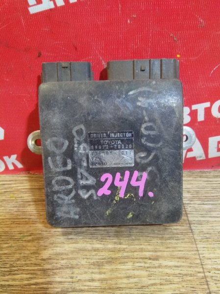 Блок управления форсунками Toyota Vista SV50G 3S-FSE 89871-20020