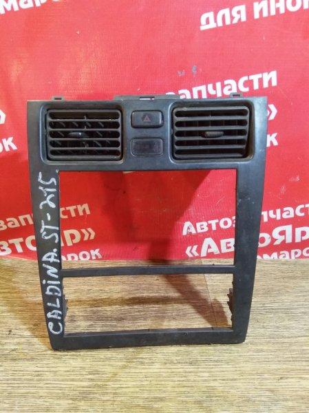 Рамка магнитофона Toyota Caldina ST210G 3S-FE 55405-21010