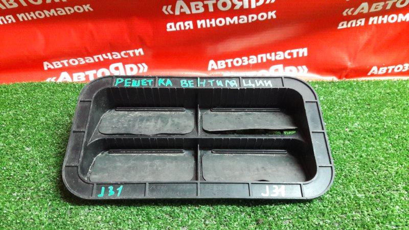 Решетка вентиляции в багажник Nissan Teana J31 VQ23DE 76805-2Y000