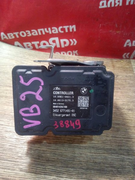Блок abs Bmw 325I E90 N52B25A 03.2005 3452 6771491-01