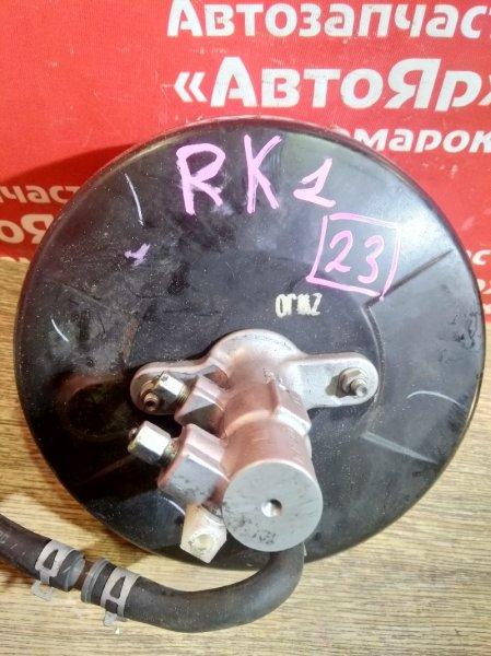 Вакуумник Honda Stepwgn RK1 R20A 2010 цена без ГТЦ