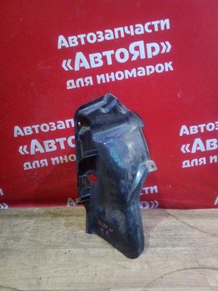 Защита горловины топливного бака Mazda Axela BLEFW LF-VDS 2010 хетчбек