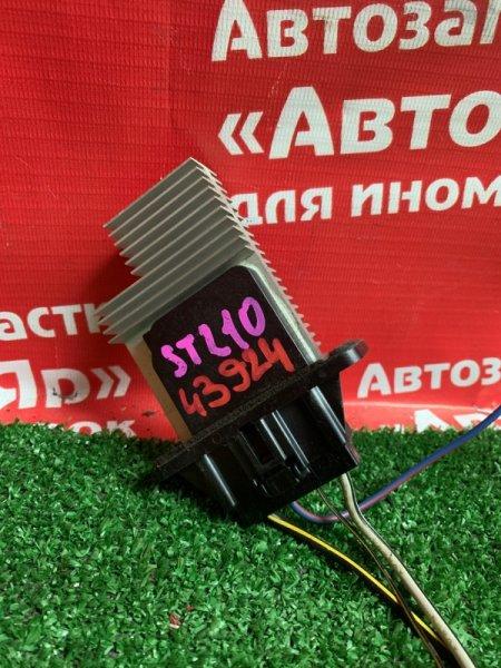 Реостат печки Toyota Caldina ST210G 3S-FE 10.2000 499300-2090