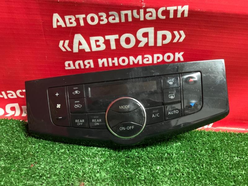 Блок управления климат-контролем Nissan Serena C26 MR20DD 08.2011 27500-1VA0A