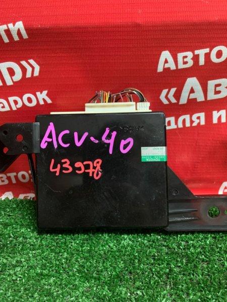 Блок управления кондиционером Toyota Camry ACV40 2AZ-FE 08.2006 88650-33690