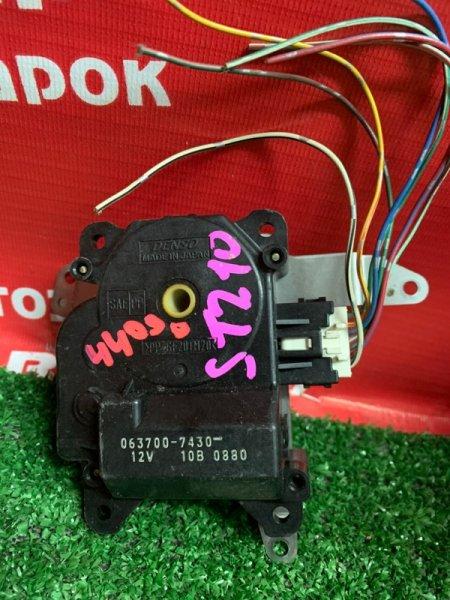 Привод заслонок отопителя Toyota Caldina ST210G 3S-FE 10.2000 0637007430