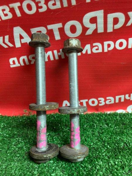 Болт регулировочный Bmw 320I E90 N46B20B 08.2007 задний 2шт длинный