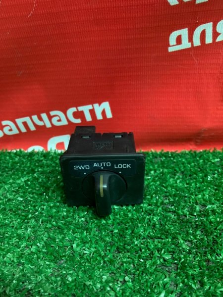 Кнопка Nissan Elgrand ATWE50 ZD30DDTI 06.2001 влючения 4 WD