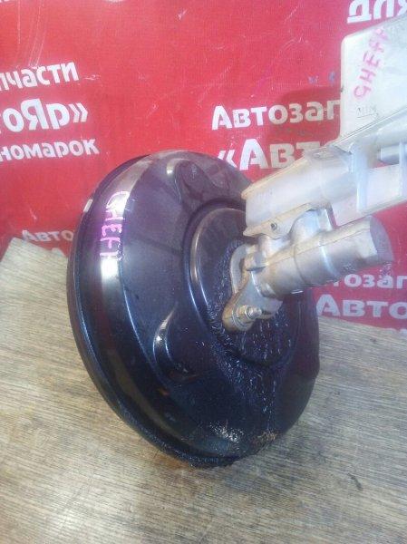 Вакуумник Mazda Atenza GHEFP LF-VD 2011 цена без ГТЦ