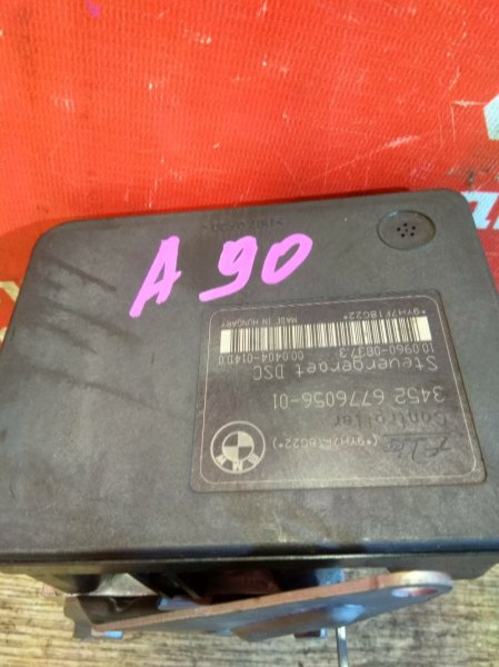 Блок abs Bmw 320I E90 N46B20B 08.2007 3452 6776056-01