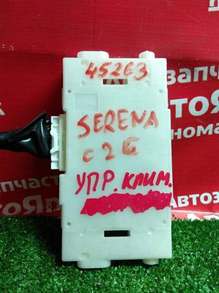 Блок управления кондиционером Nissan Serena C26 MR20DD 08.2011 27760-1VA0A