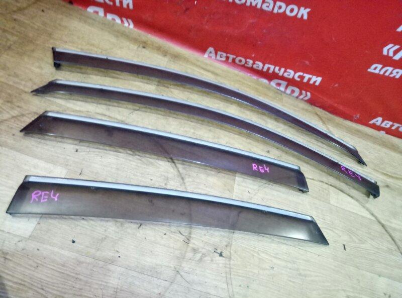 Ветровик Honda Cr-V RE4 K24A 2006 комплект 4шт.