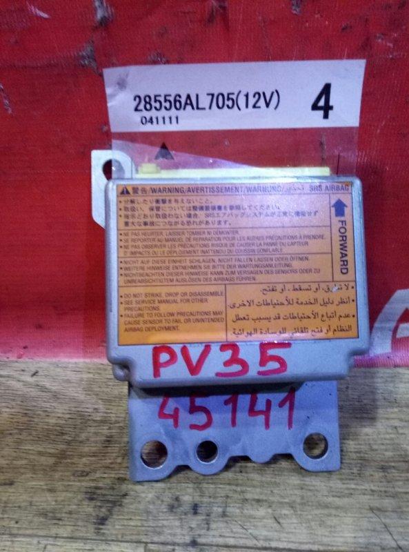 Блок управления airbag Nissan Skyline PV35 VQ35DE 11.2004 28556AL705