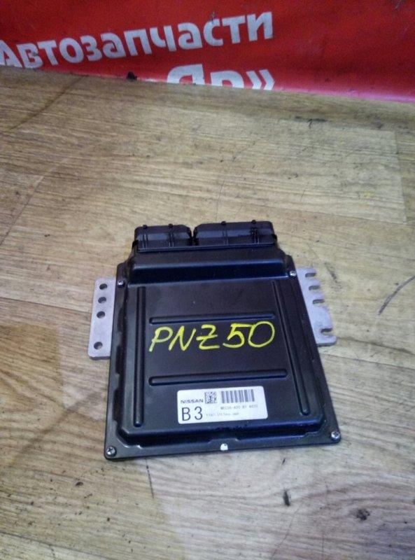 Блок управления efi Nissan Murano PNZ50 VQ35DE 09.2004 MEC36420B14830
