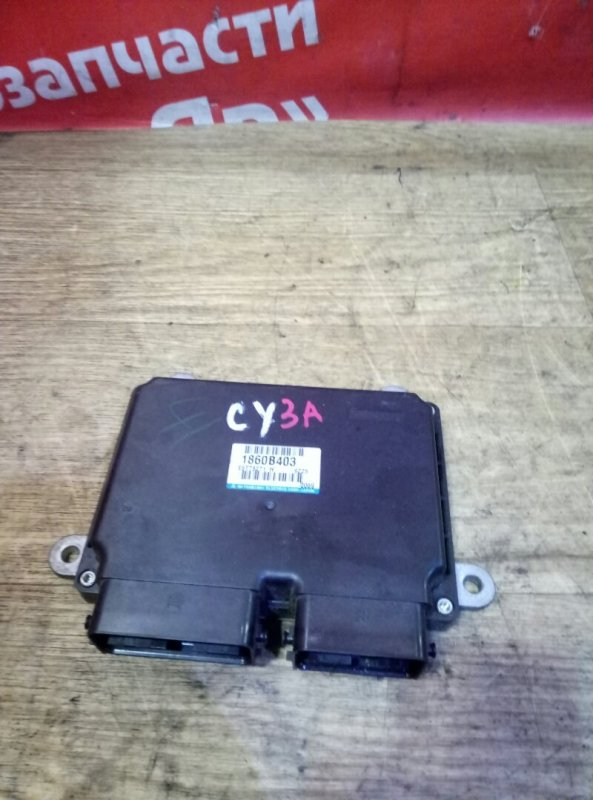 Блок управления efi Mitsubishi Lancer X CY3A 4B10 01.2010 1860B403