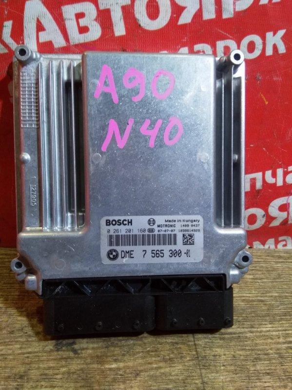 Блок управления efi Bmw 320I E90 N46B20B 08.2007 0261201160