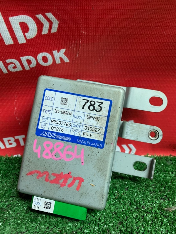 Блок управления efi Mitsubishi Pajero Io H77W 4G94 04.2001 MR507783
