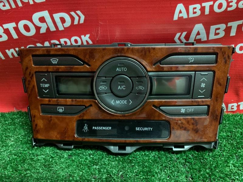Блок управления климат-контролем Toyota Auris ZRE152H 2ZR-FE 10.2006 55900-12A50. под дерево