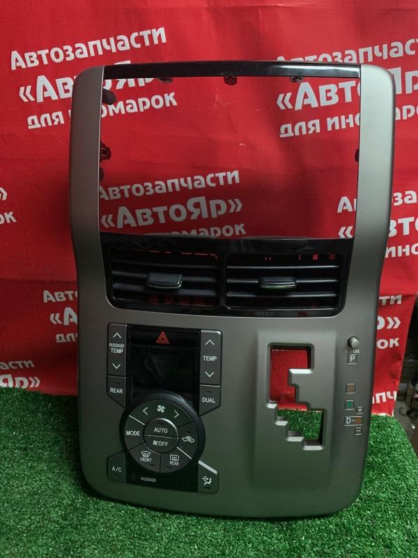 Блок управления климат-контролем Toyota Voxy ZRR70W 3ZR-FAE 08.2007 55423-28040