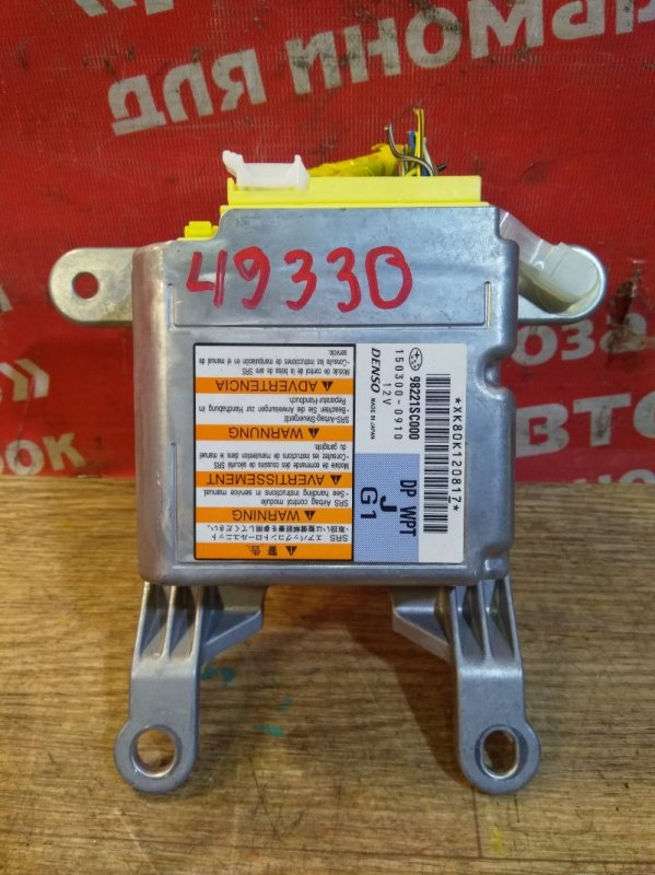 Блок управления airbag Subaru Forester SH5 EJ20 03.2008 98221sc000 | 150300-0910
