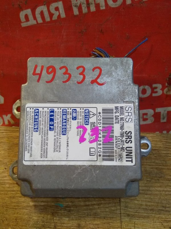 Блок управления airbag Honda Insight ZE2 LDA 2009 77960-tm8-j411-m2 | 150300-1692
