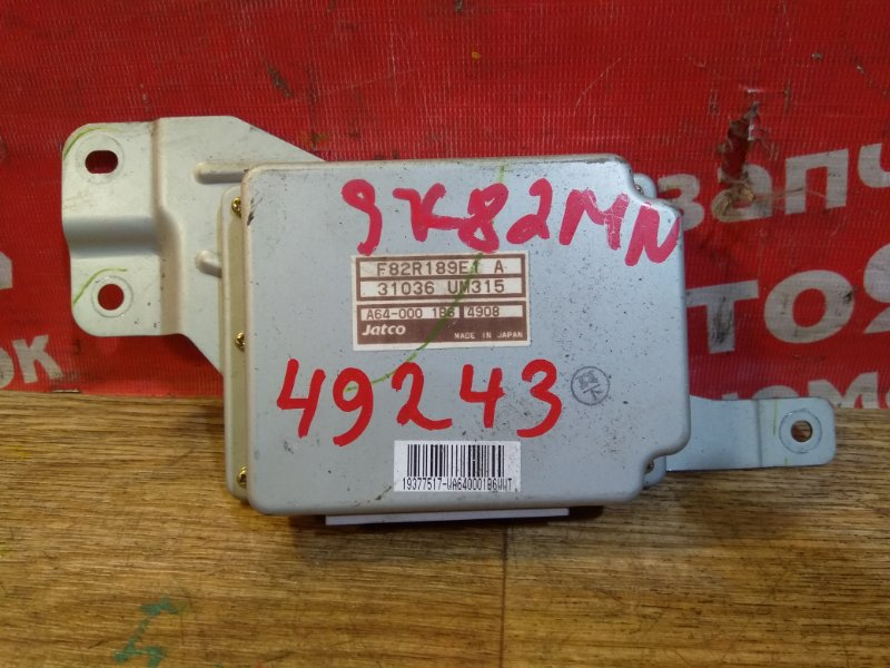 Блок переключения кпп Nissan Vanette SK82MN F8 09.2004 31036-UM315
