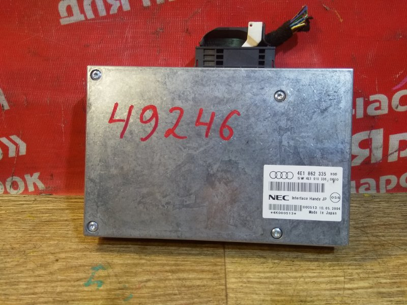 Блок управления Audi A6 4F2 AUK 2005 4e1862335. Блок управления интерфейсом
