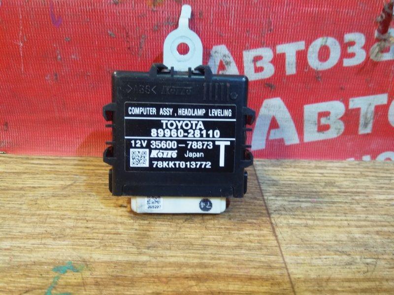 Блок коррекции фар Toyota Voxy ZRR70W 3ZR-FAE 08.2007 89960-28110
