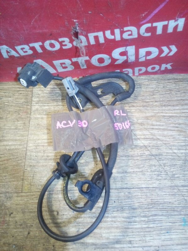 Датчик abs Toyota Camry ACV30 2AZ-FE 10.2004 задний левый Только провод.