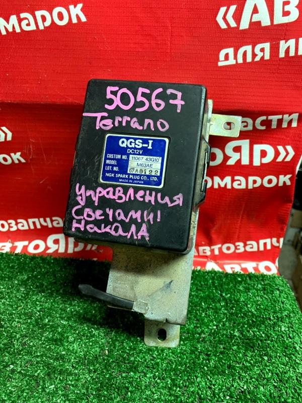 Блок управления Nissan Terrano WBYD21 TD27 11067-43G10 блок управления свечами накала