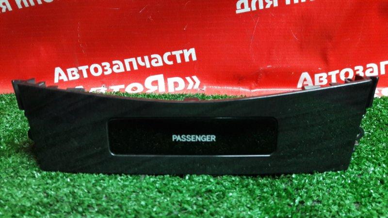 Накладка пластиковая в салон Toyota Corolla Fielder ZRE142G 2ZR-FE 11.2006 55548-12110, Индикатор ремня