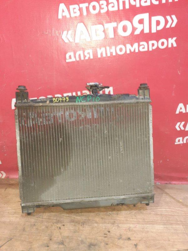 Радиатор основной Toyota Vitz NCP10 2NZ-FE АКПП