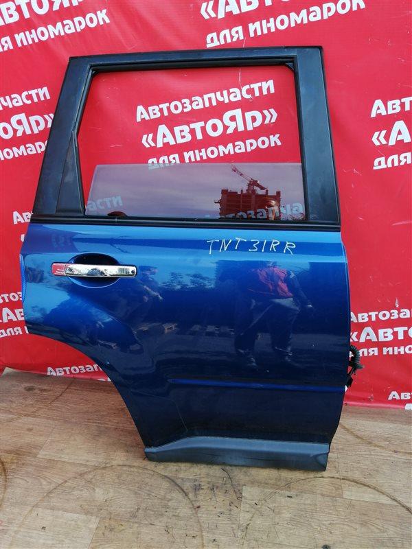 Дверь боковая Nissan X-Trail TNT31 QR25DE 08.2007 задняя правая Цена за голую без петель, стекла,