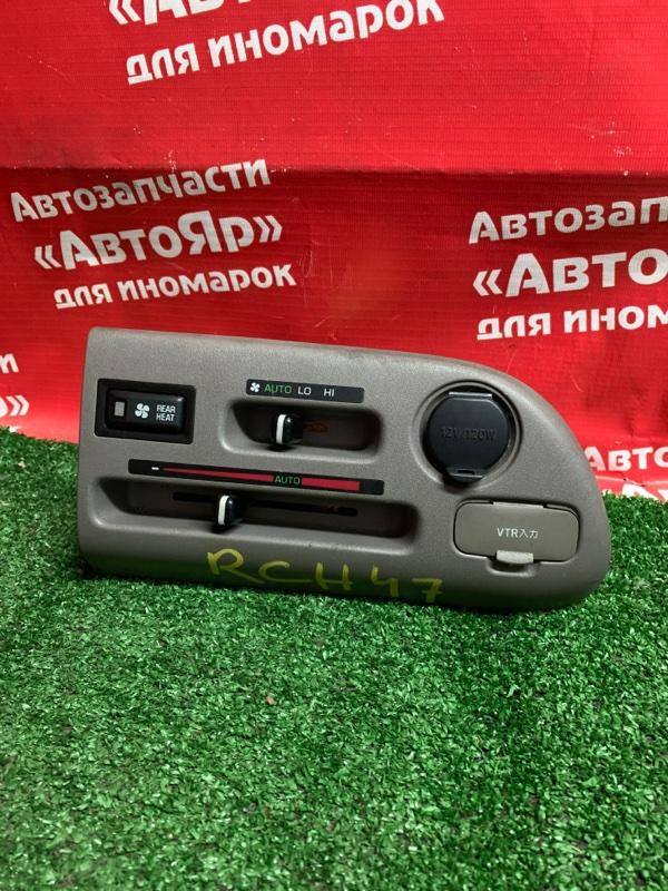Блок управления климат-контролем Toyota Regius RCH47W 3RZ-FE 10.1999 55911-95J04