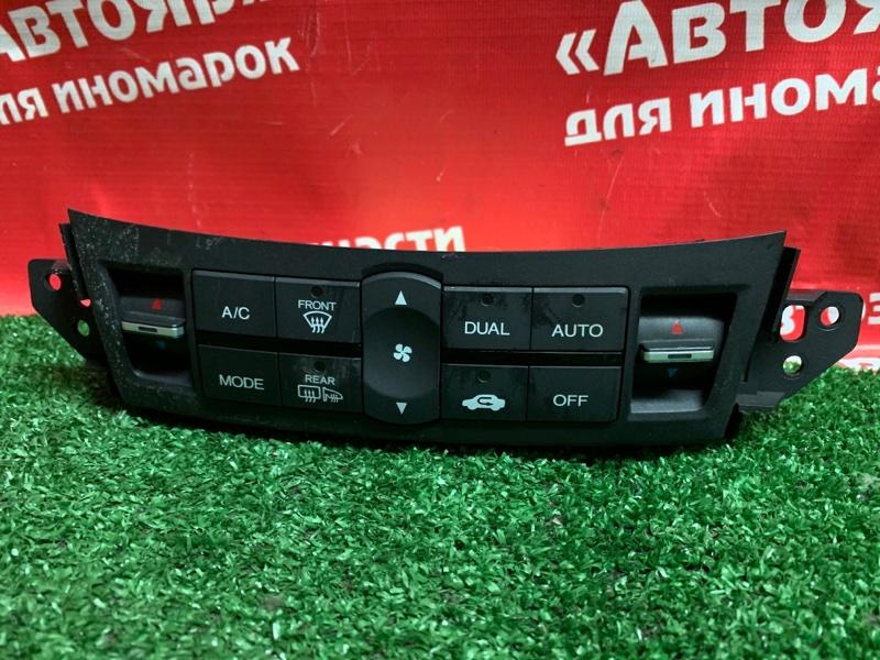 Блок управления климат-контролем Honda Accord CU2 K24A 2008